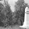 Obelisk na granicy Europy i Azji, Rosja