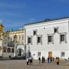 Komnata Graniasta, Kreml, Moskwa