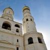 Dzwonnica Iwana Wielkiego, Kreml, Moskwa