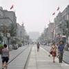 Qianmen, Pekin