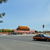 Plac Tiananmen i Brama Niebiańskiego Spokoju, wejście do Zakazanego Miasta