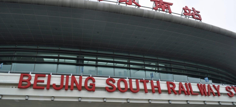Dworzec południowy w Pekinie